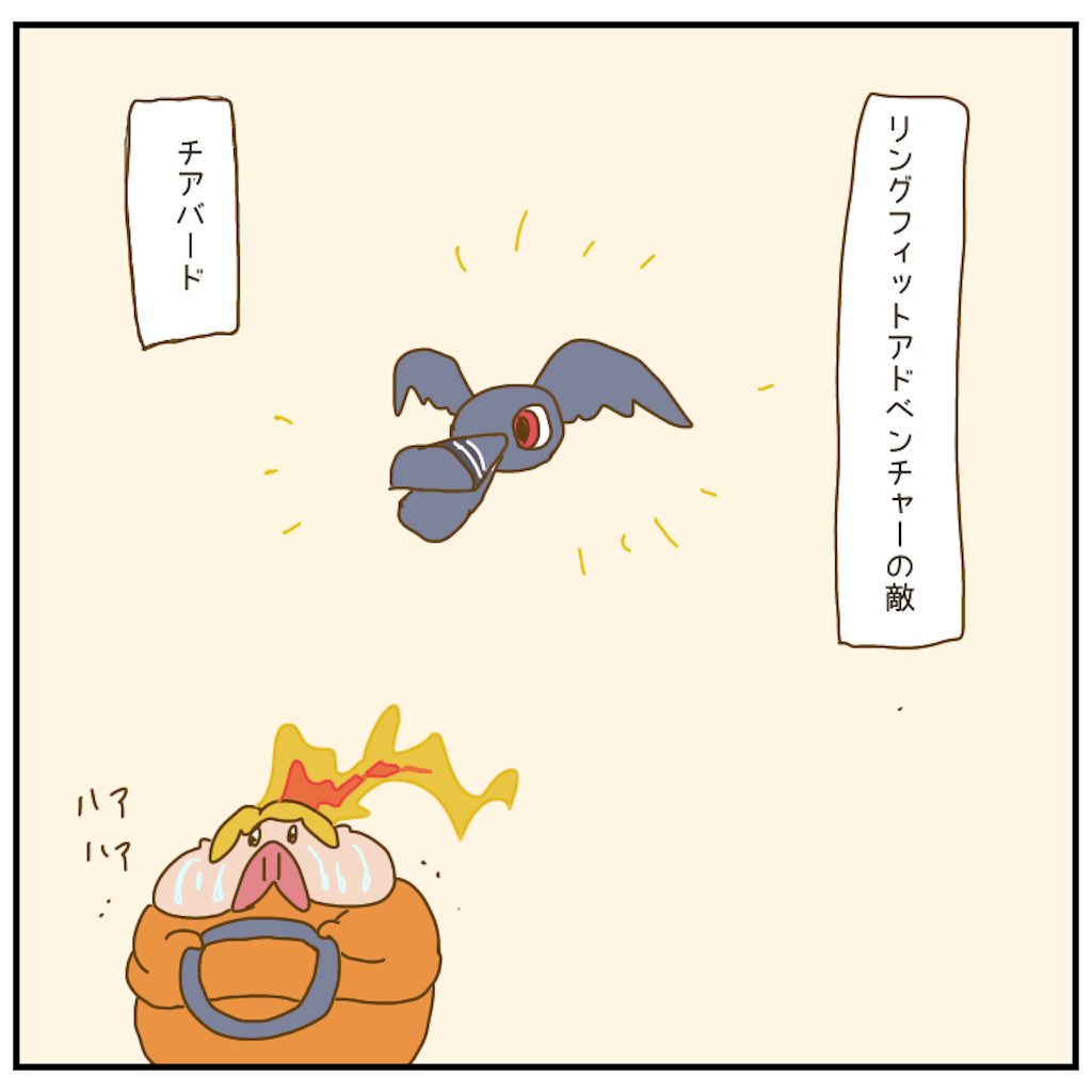 f:id:chiisakiobu:20210115001002p:image