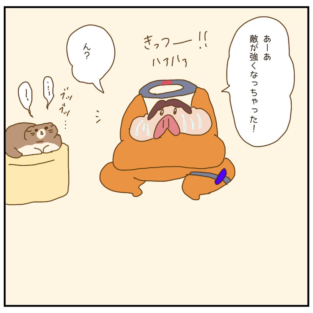 f:id:chiisakiobu:20210115001024p:image
