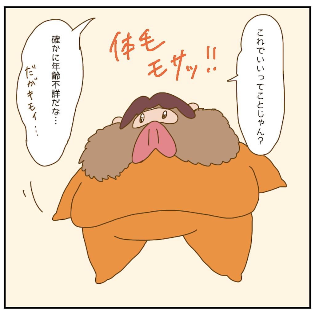 f:id:chiisakiobu:20210120192331p:image