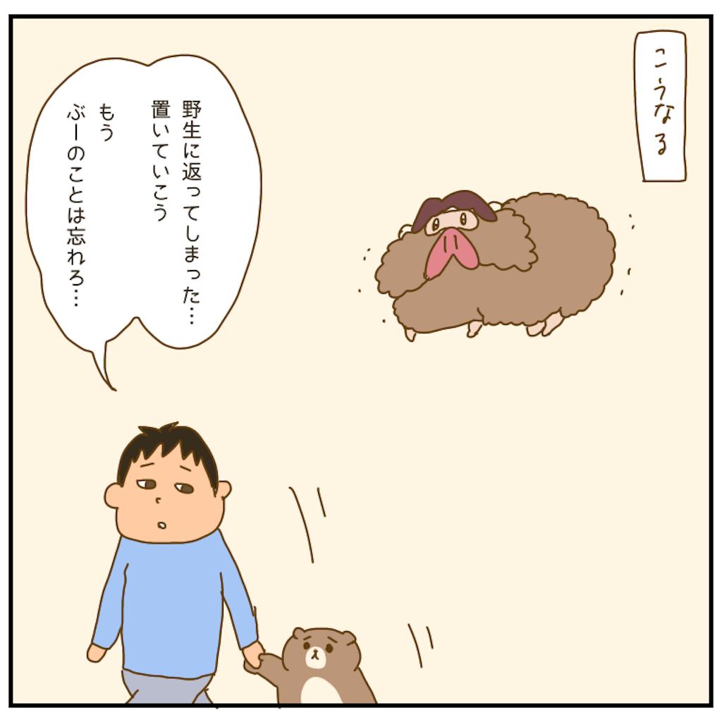 f:id:chiisakiobu:20210120193208p:image