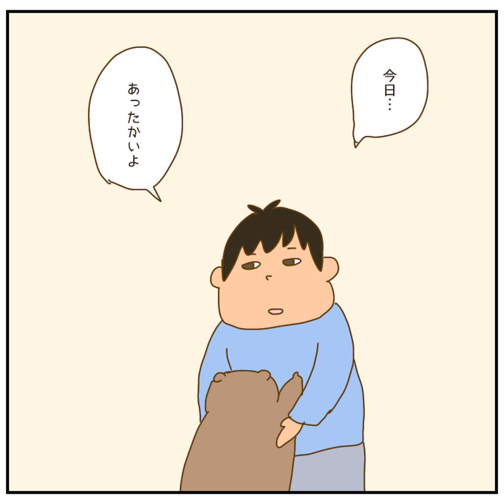 f:id:chiisakiobu:20210126001600p:image