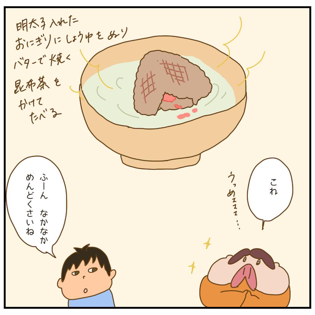 f:id:chiisakiobu:20210129194134p:image