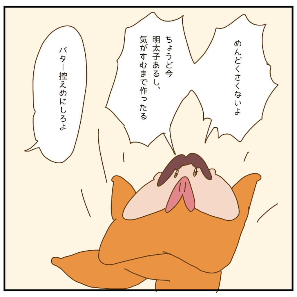 f:id:chiisakiobu:20210129194146p:image