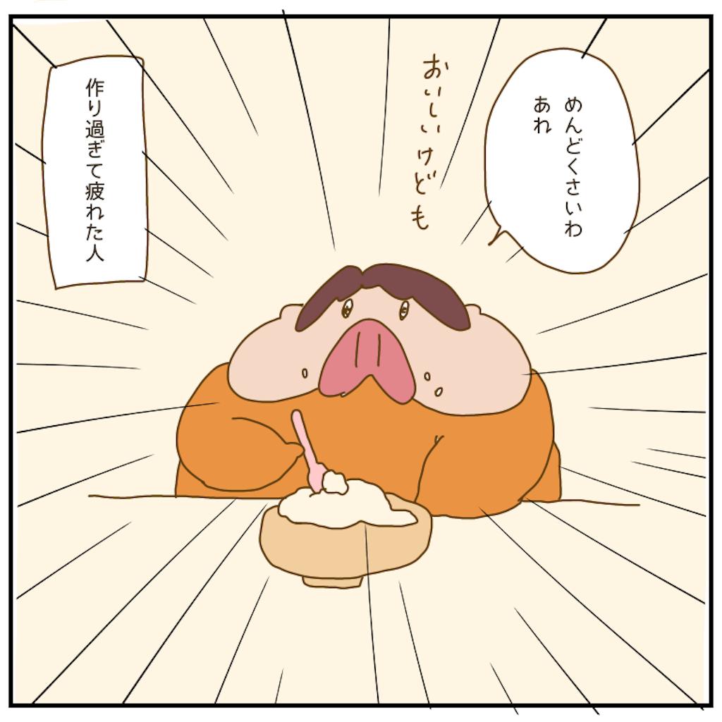 f:id:chiisakiobu:20210129194204p:image