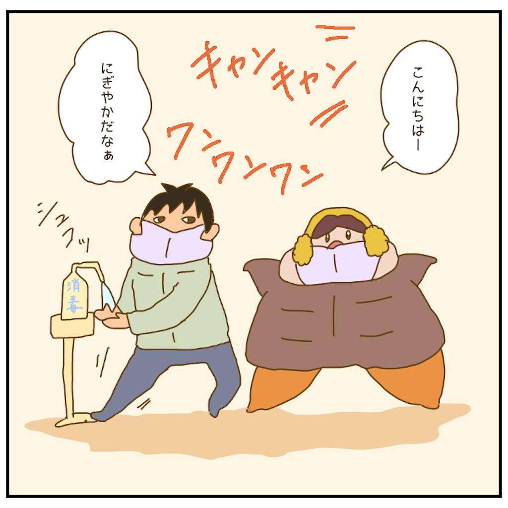 f:id:chiisakiobu:20210130203040p:image