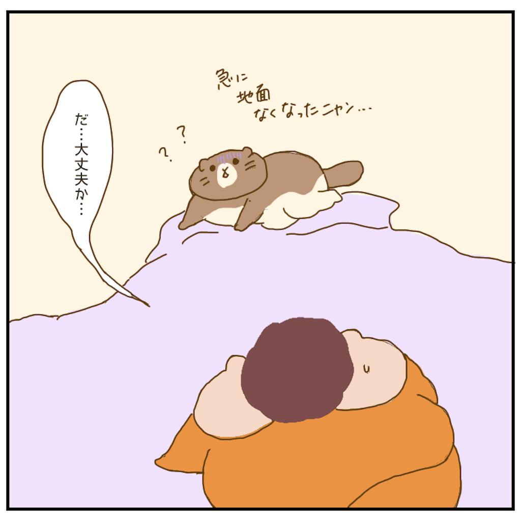 f:id:chiisakiobu:20210202201748p:image