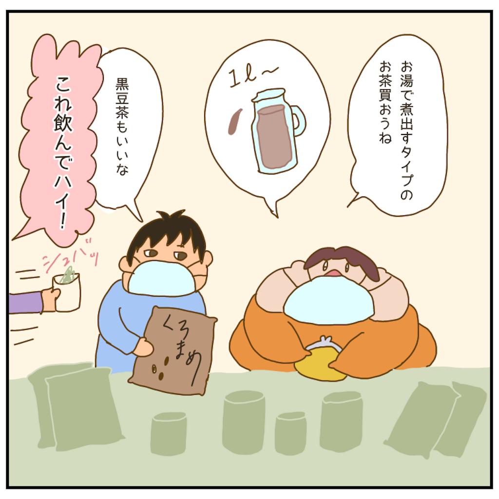 f:id:chiisakiobu:20210206225328p:image