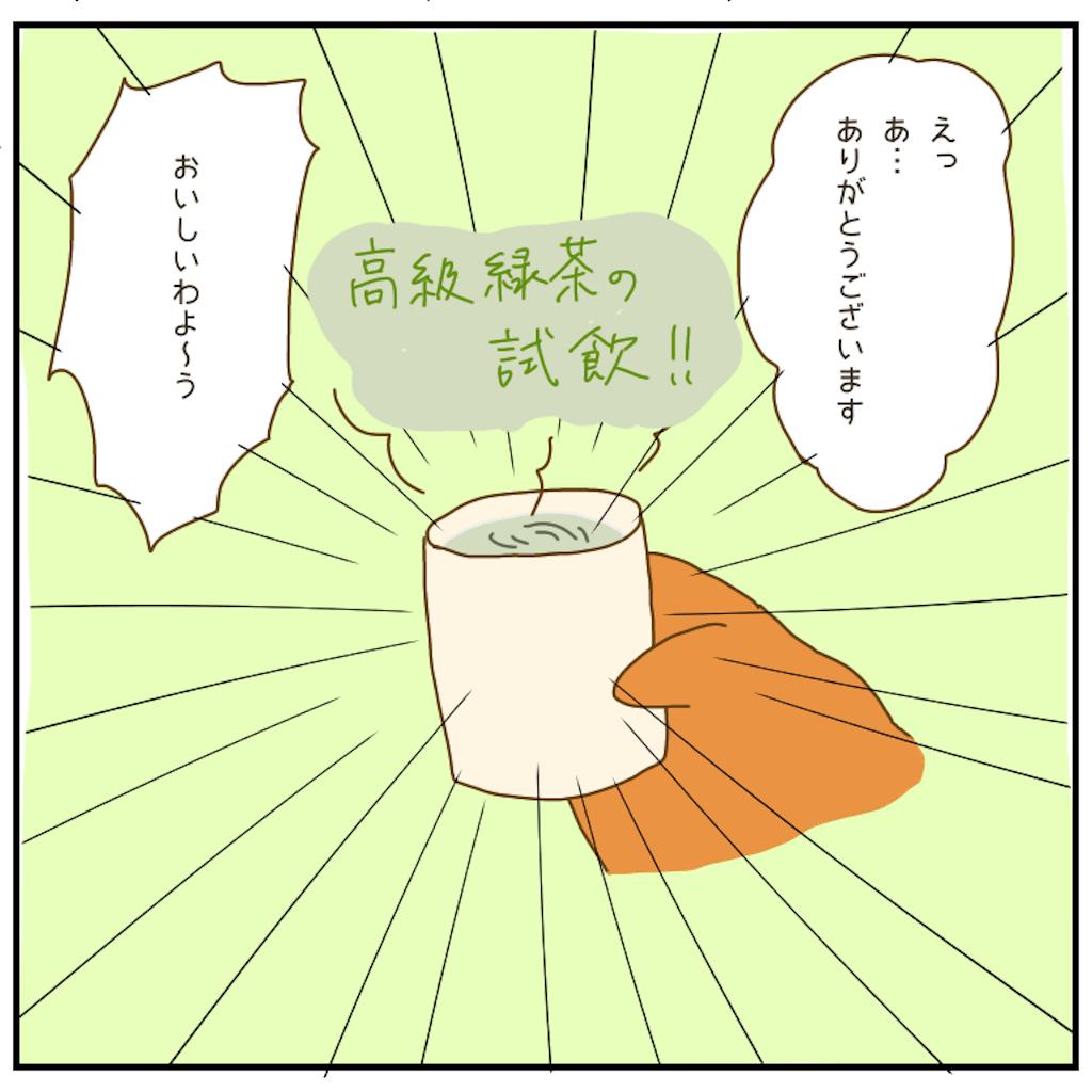 f:id:chiisakiobu:20210206225345p:image