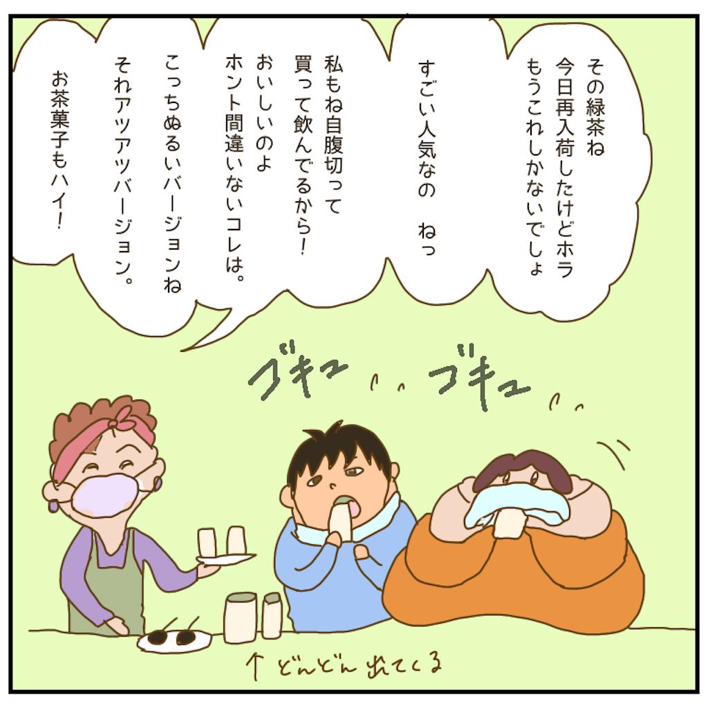 f:id:chiisakiobu:20210206225354p:image
