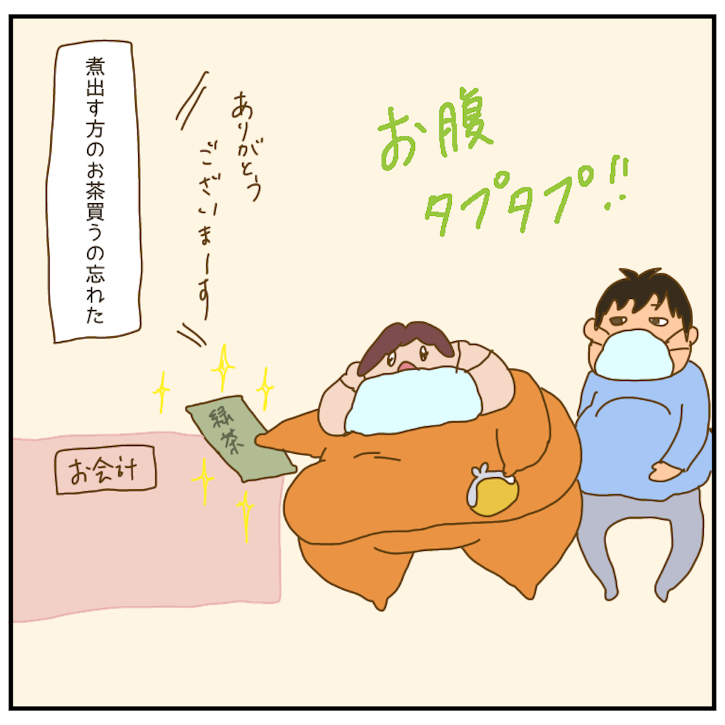 f:id:chiisakiobu:20210206225412p:image