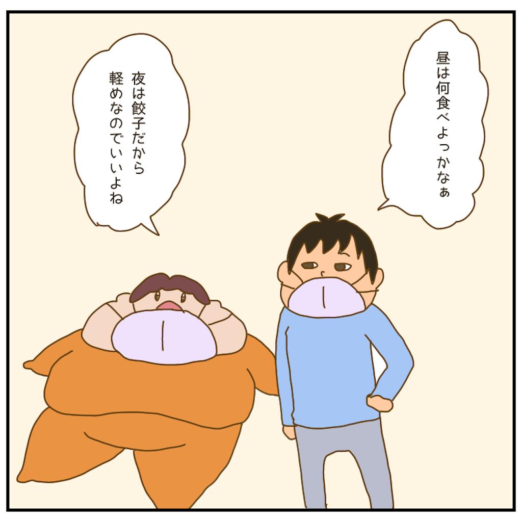 f:id:chiisakiobu:20210208215019p:image