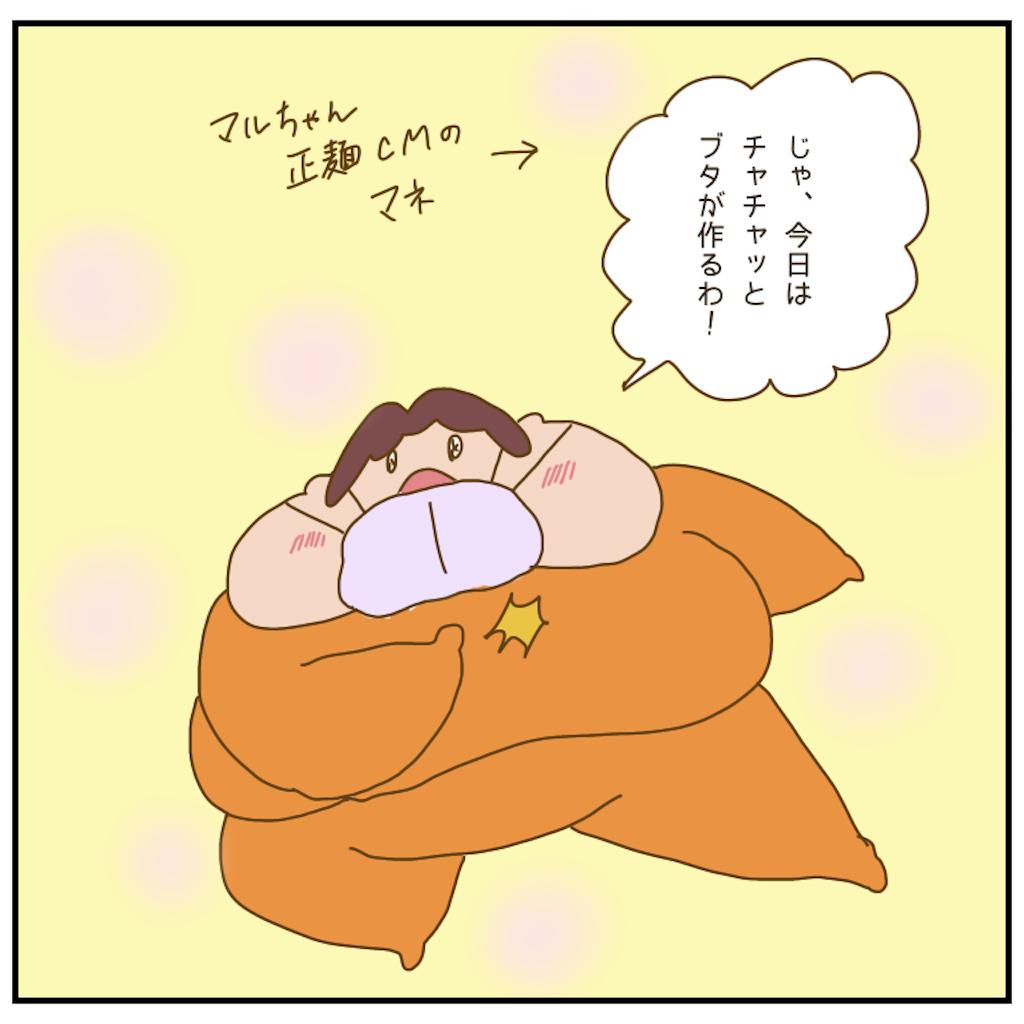 f:id:chiisakiobu:20210208215030p:image