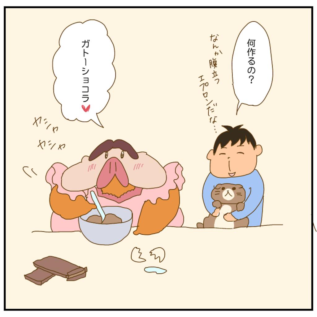 f:id:chiisakiobu:20210213213442p:image