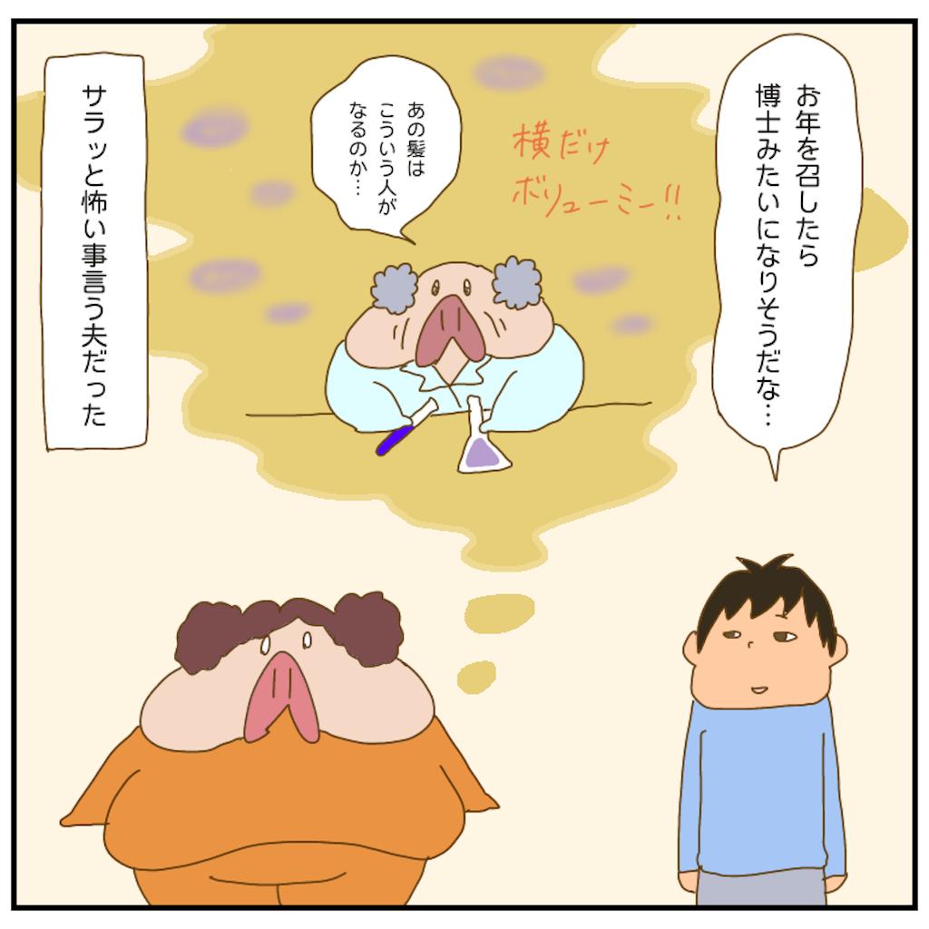 f:id:chiisakiobu:20210217193223p:image