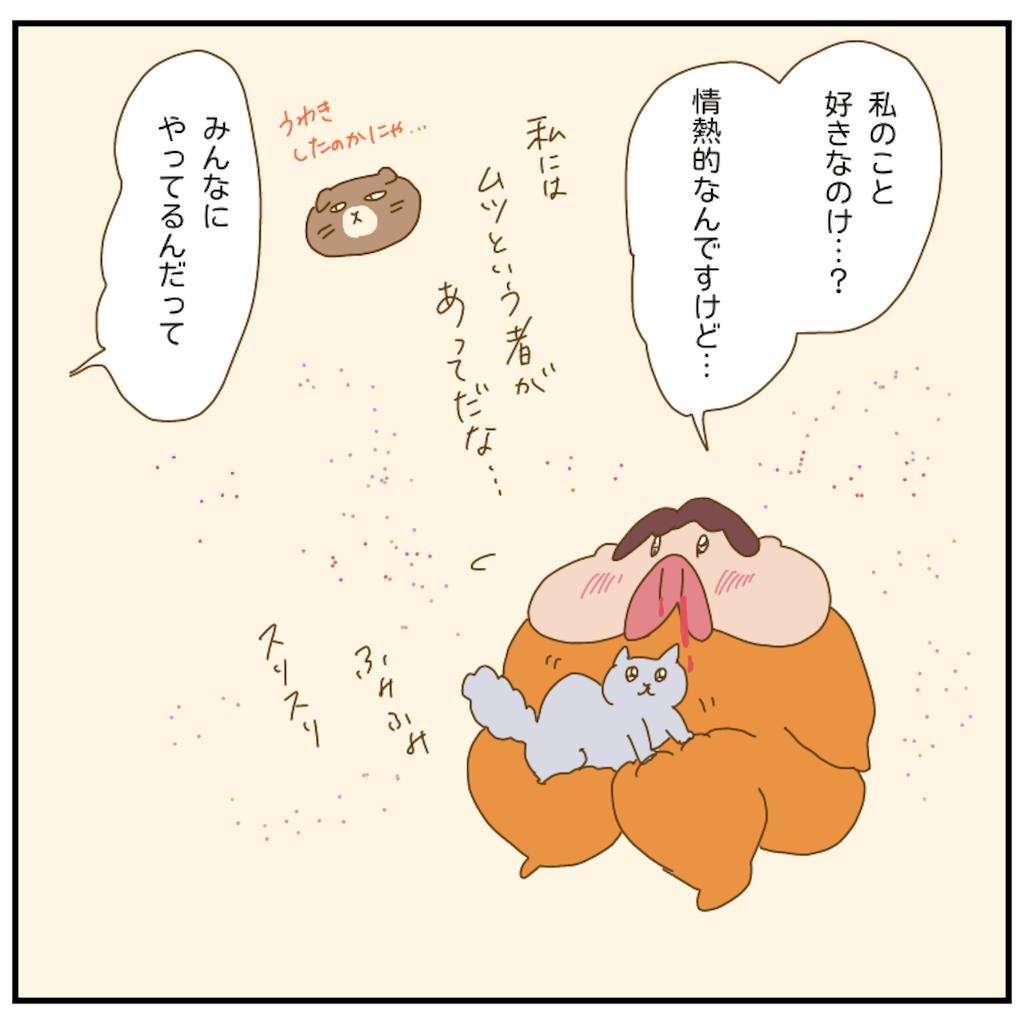 f:id:chiisakiobu:20210219203700p:image