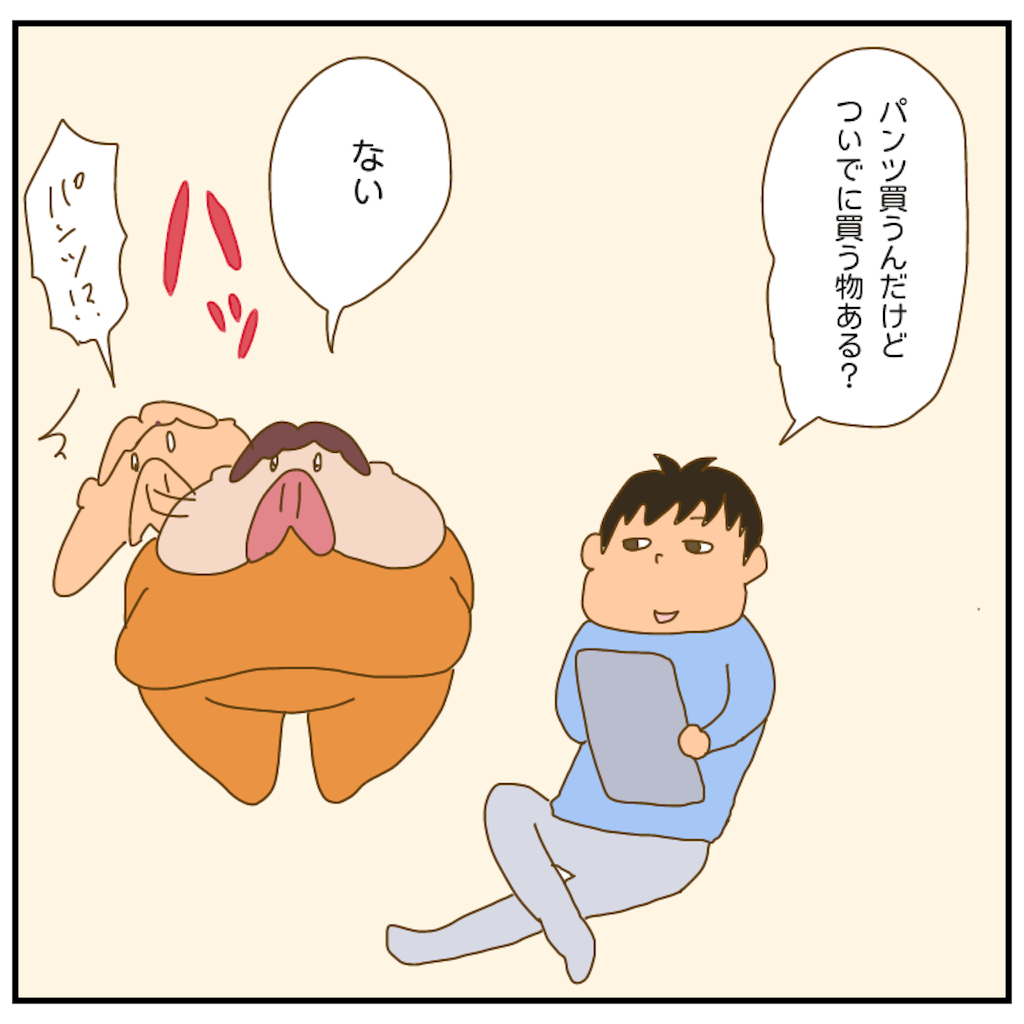 f:id:chiisakiobu:20210224215630p:image