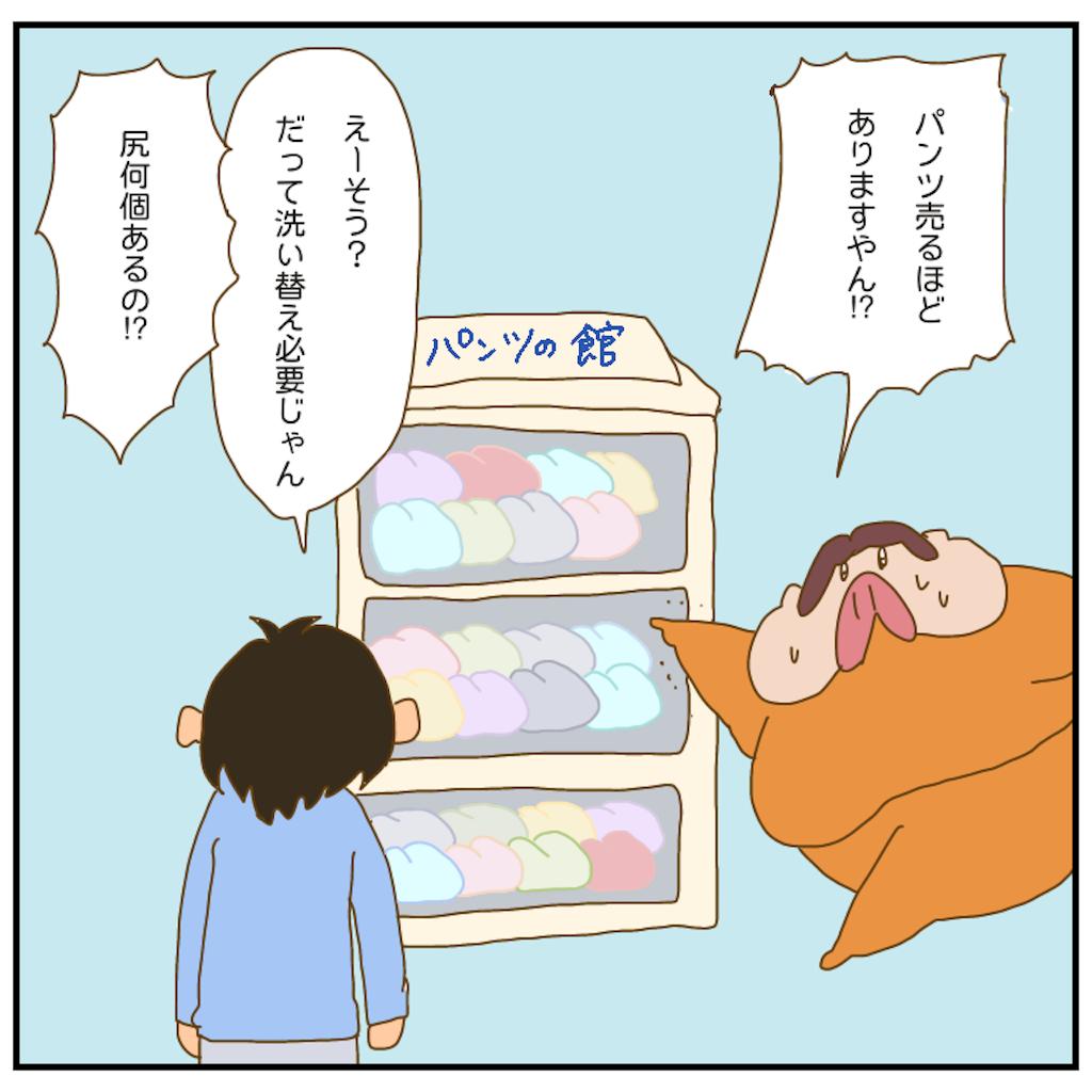 f:id:chiisakiobu:20210224215654p:image