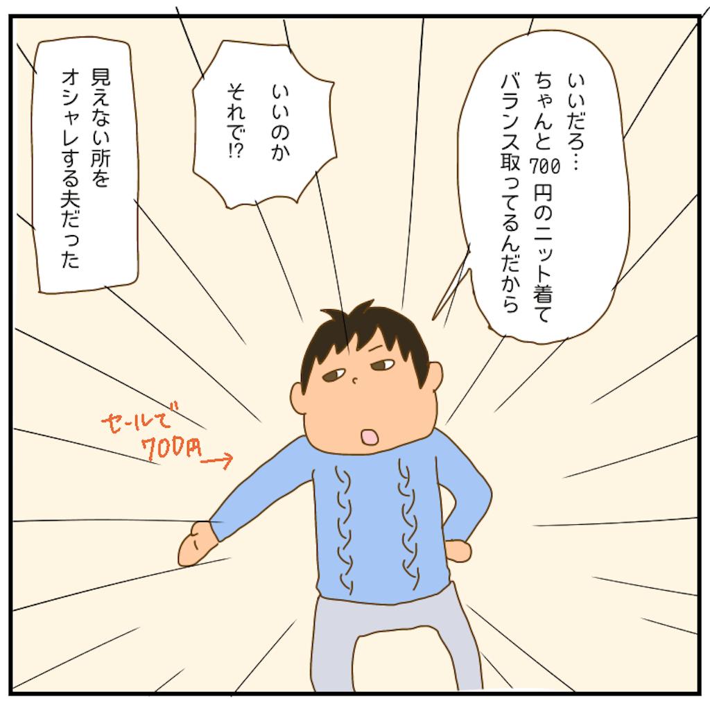 f:id:chiisakiobu:20210224215801p:image
