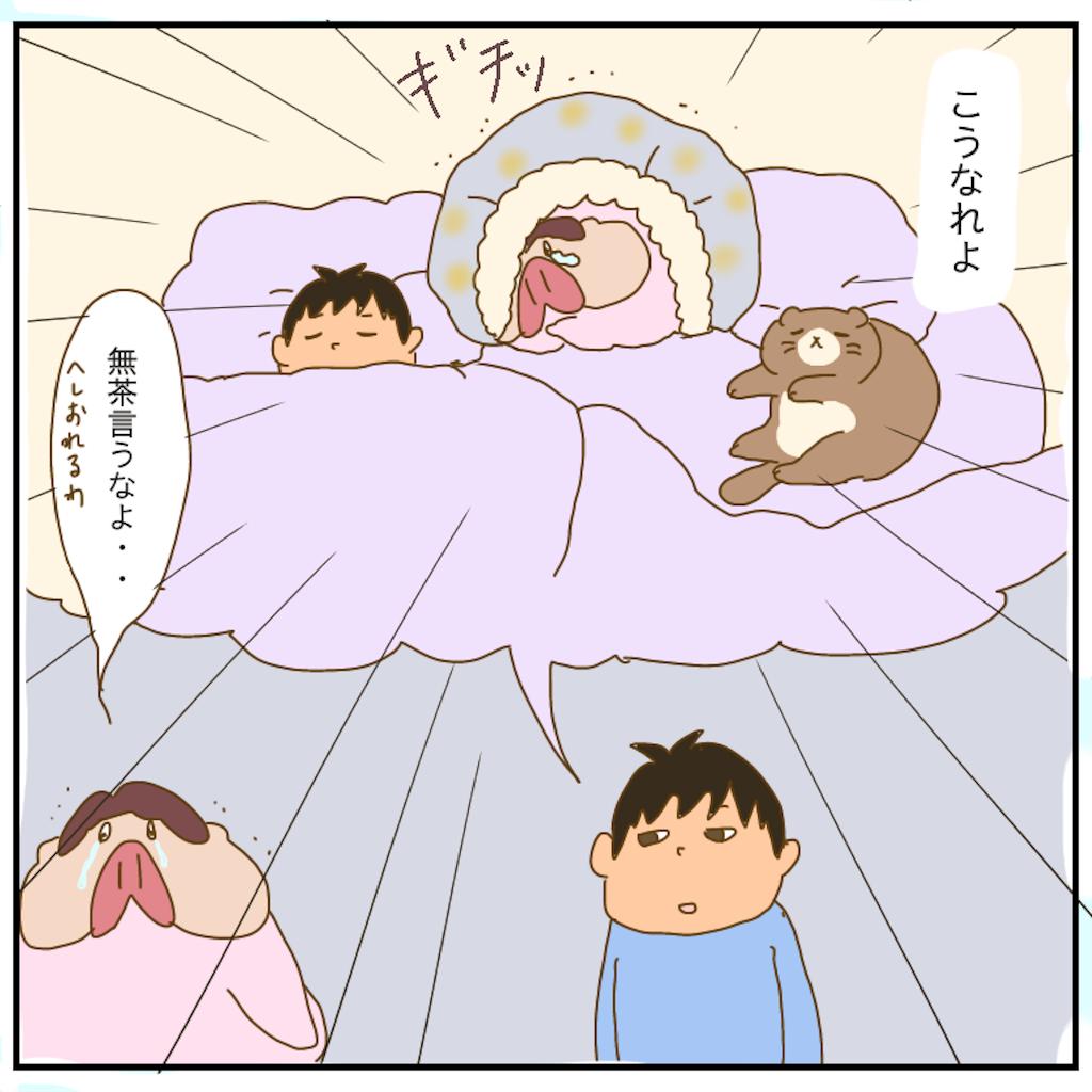 f:id:chiisakiobu:20210310215426p:image