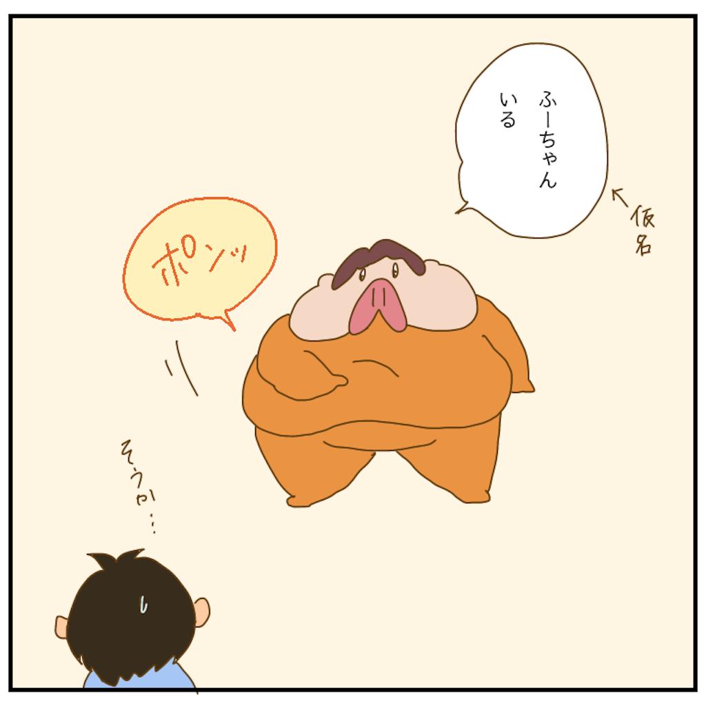 f:id:chiisakiobu:20210312161830p:image