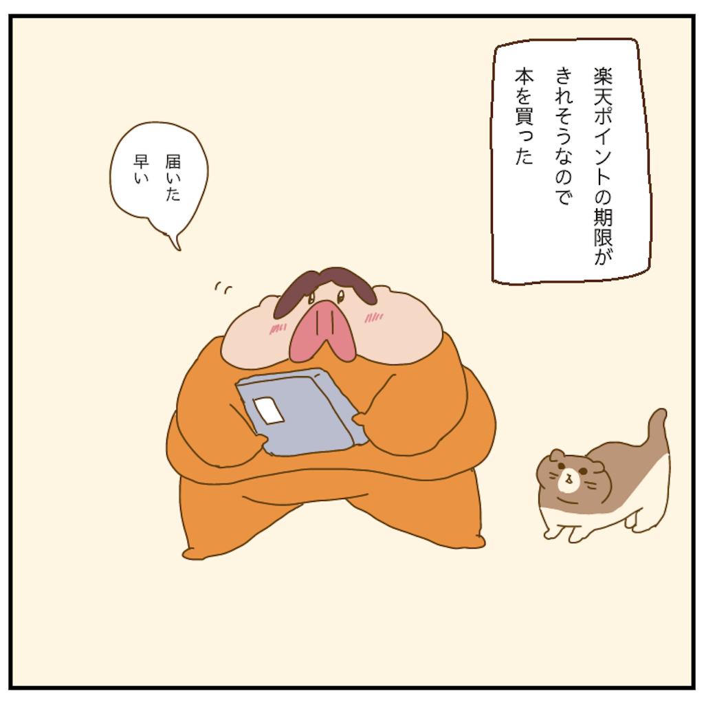 f:id:chiisakiobu:20210316205813p:image