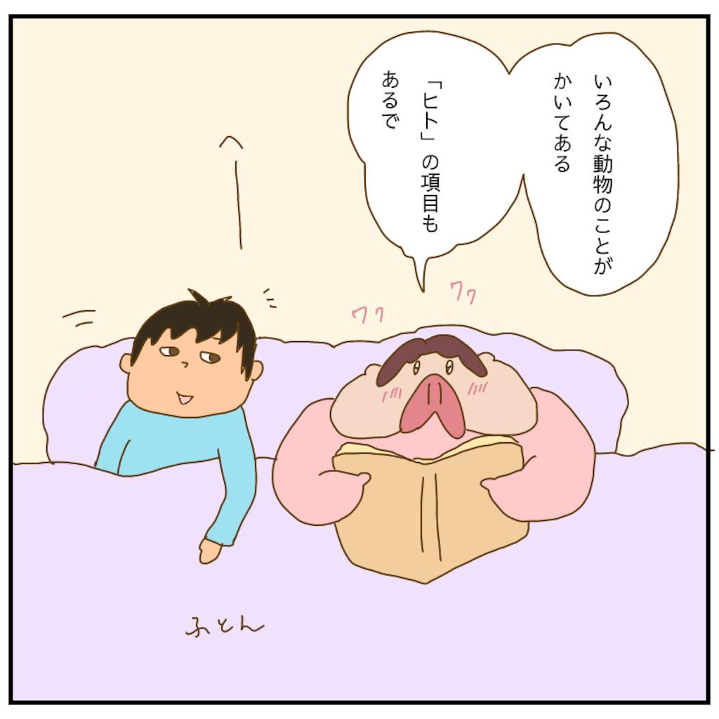 f:id:chiisakiobu:20210316205846p:image