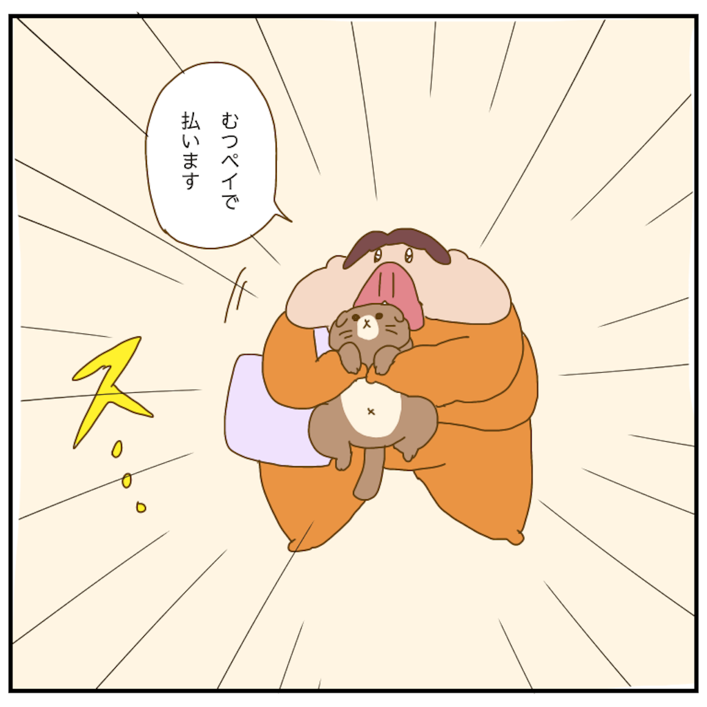 f:id:chiisakiobu:20210319205415p:image