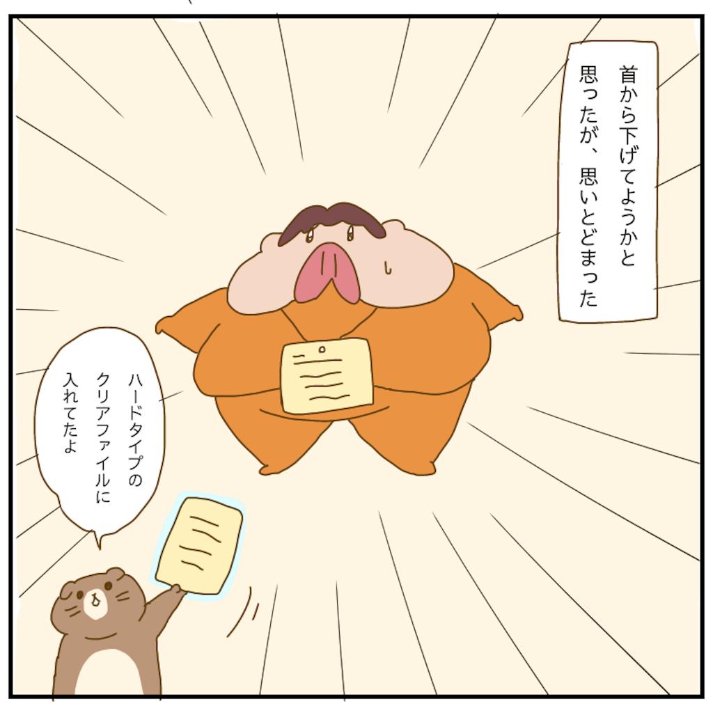 f:id:chiisakiobu:20210322211924p:image