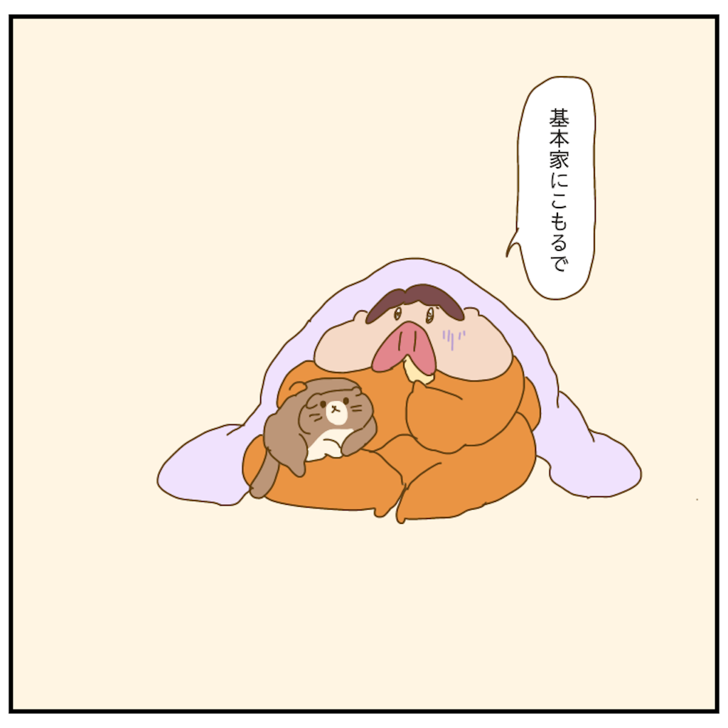 f:id:chiisakiobu:20210322212741p:image