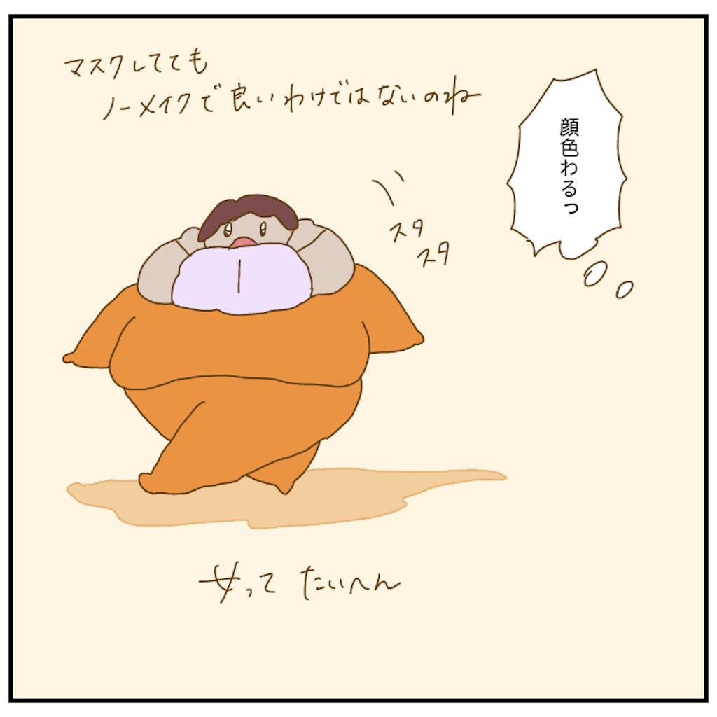 f:id:chiisakiobu:20210331204102p:image