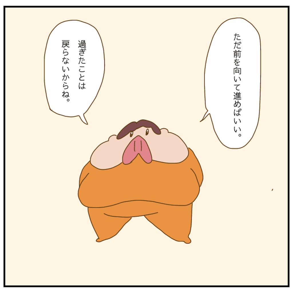 f:id:chiisakiobu:20210414175002p:image