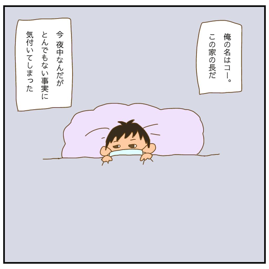 f:id:chiisakiobu:20210416202928p:image