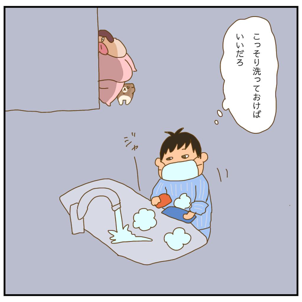 f:id:chiisakiobu:20210416203019p:image