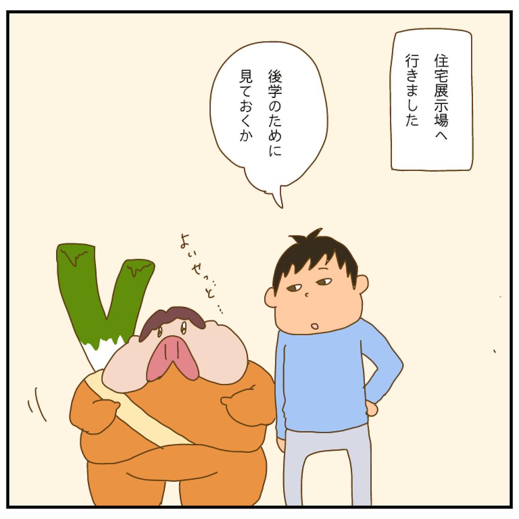 f:id:chiisakiobu:20210503213420p:image