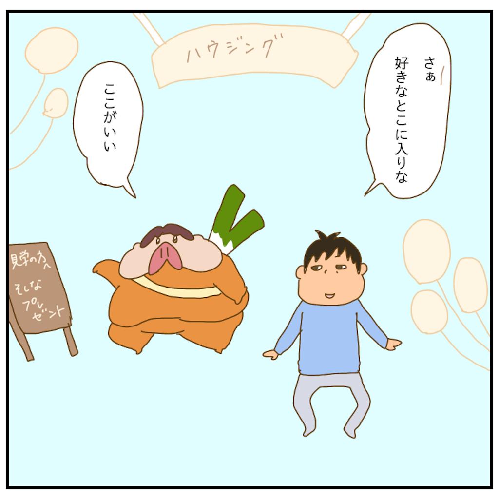 f:id:chiisakiobu:20210503213432p:image