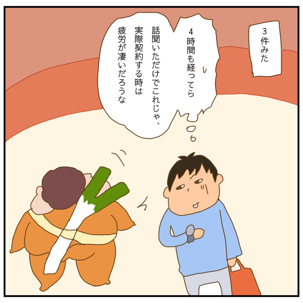 f:id:chiisakiobu:20210503213510p:image
