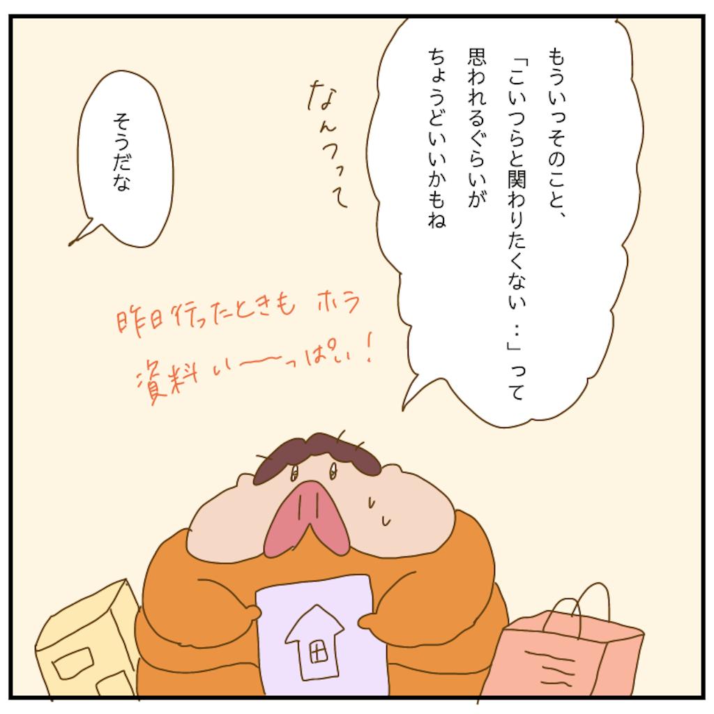 f:id:chiisakiobu:20210506213316p:image