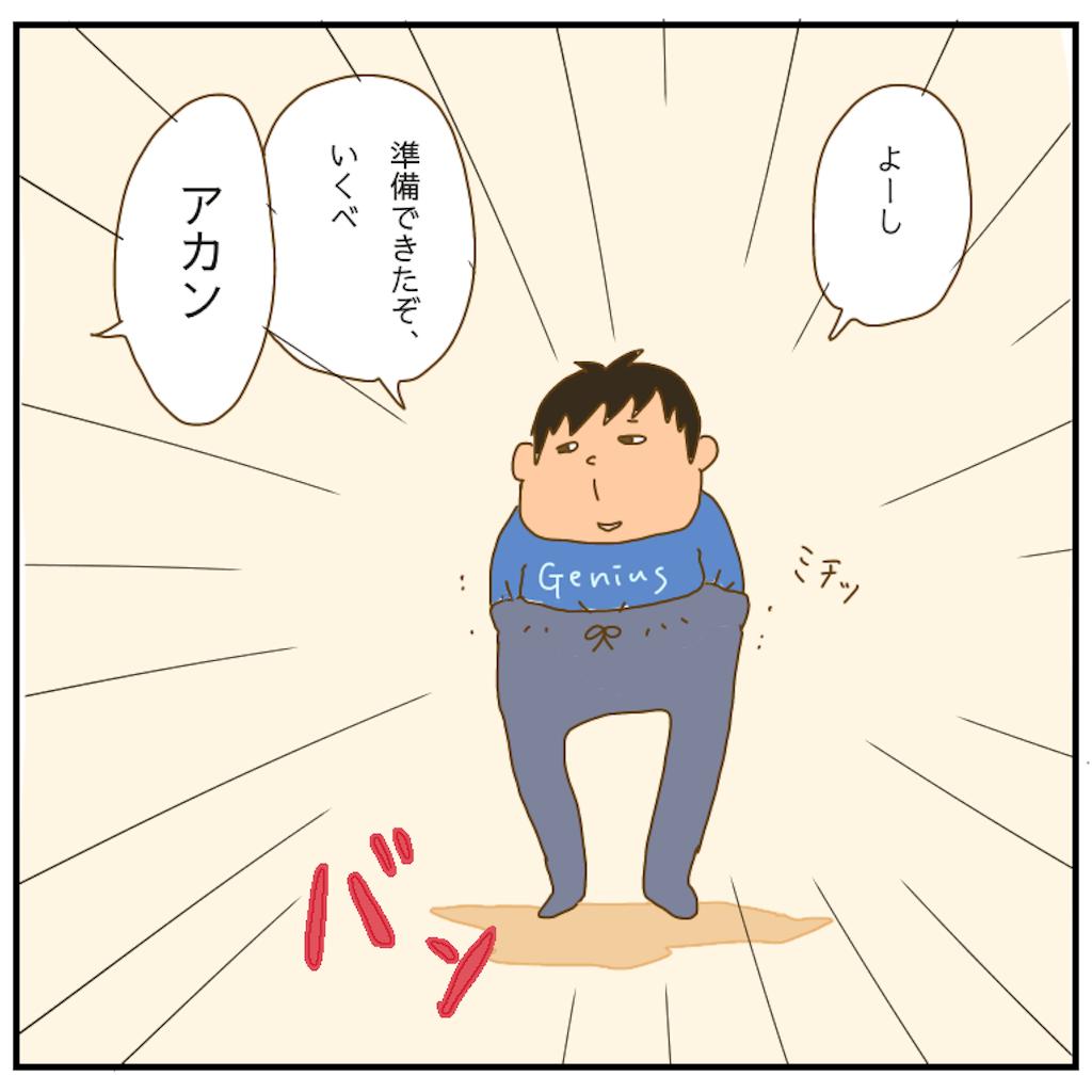 f:id:chiisakiobu:20210506213332p:image