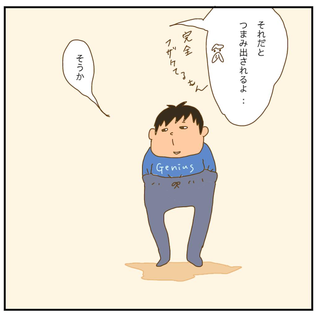 f:id:chiisakiobu:20210506213351p:image