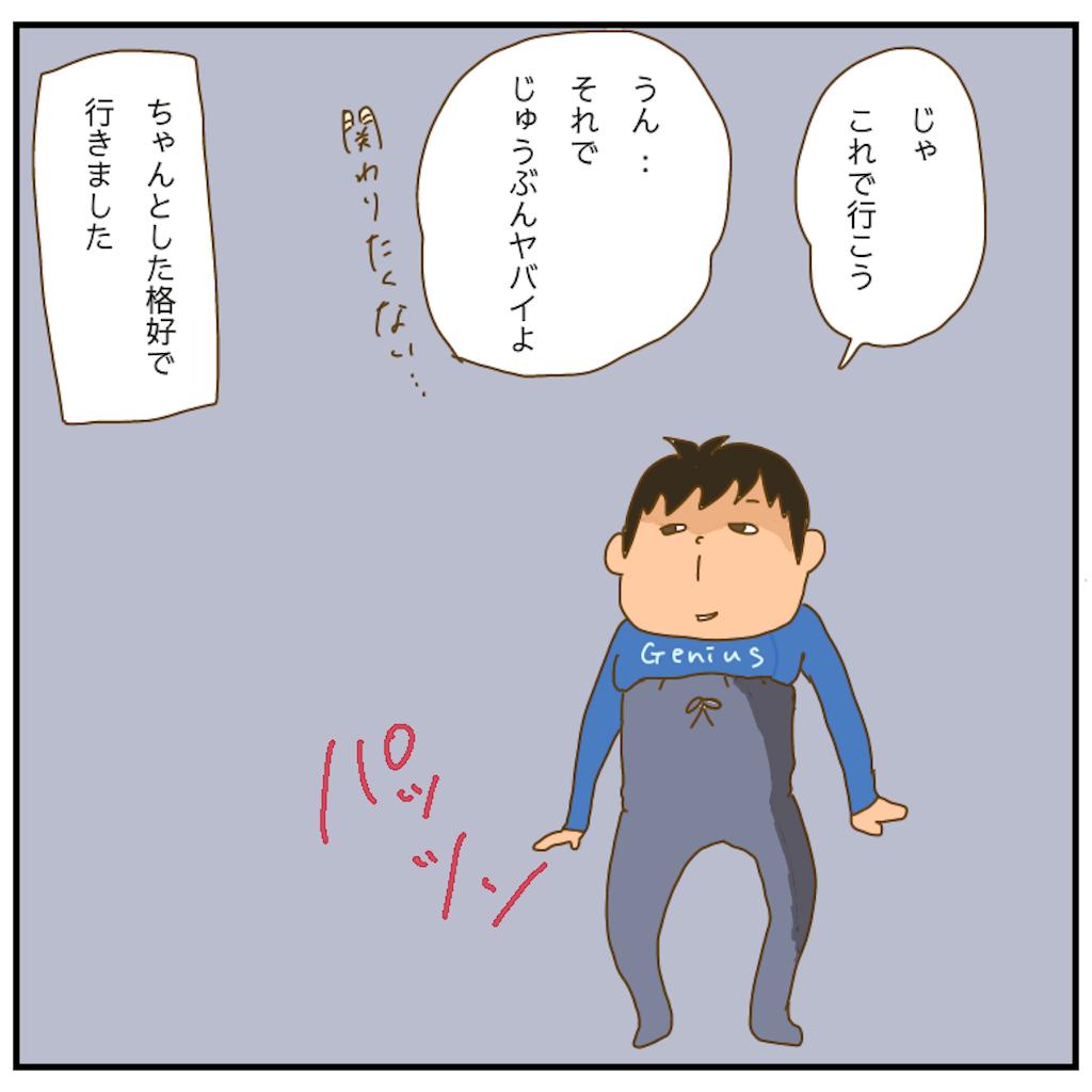 f:id:chiisakiobu:20210506213406p:image
