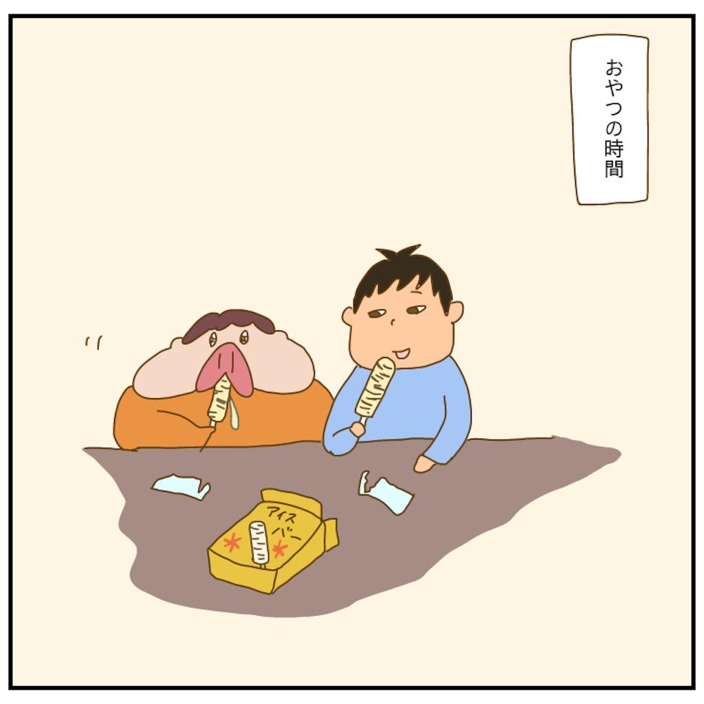 f:id:chiisakiobu:20210510224904p:image