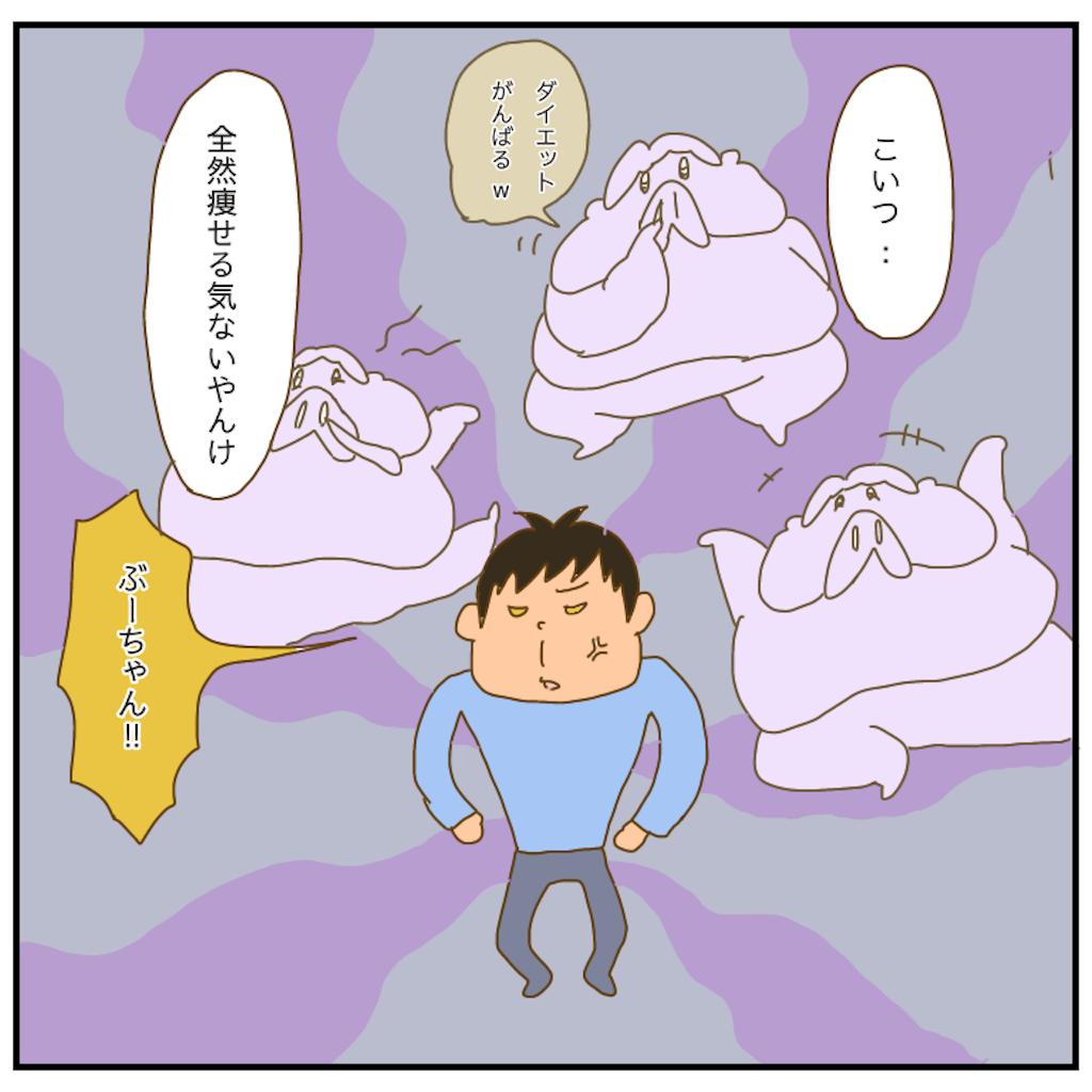 f:id:chiisakiobu:20210510224957p:image