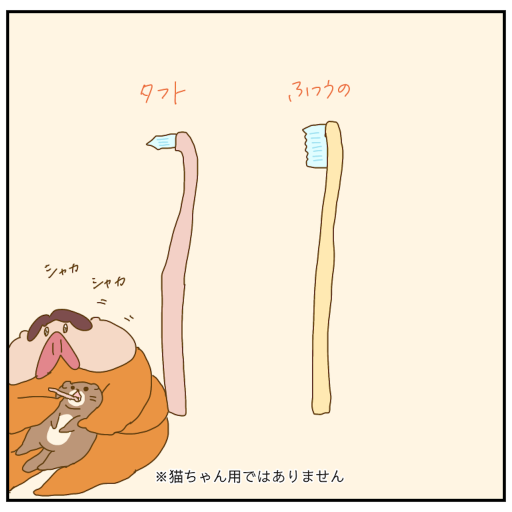 f:id:chiisakiobu:20210521220102p:image