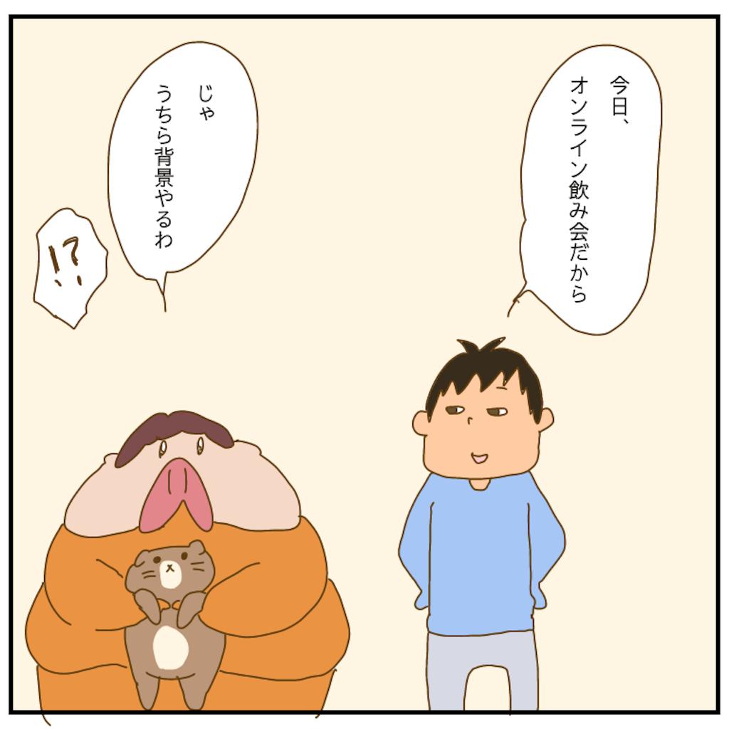 f:id:chiisakiobu:20210526221806p:image