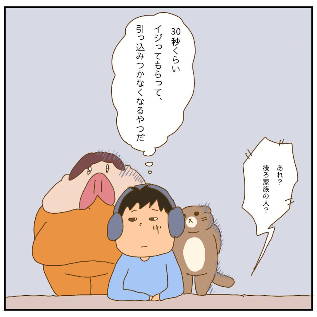 f:id:chiisakiobu:20210526221845p:image