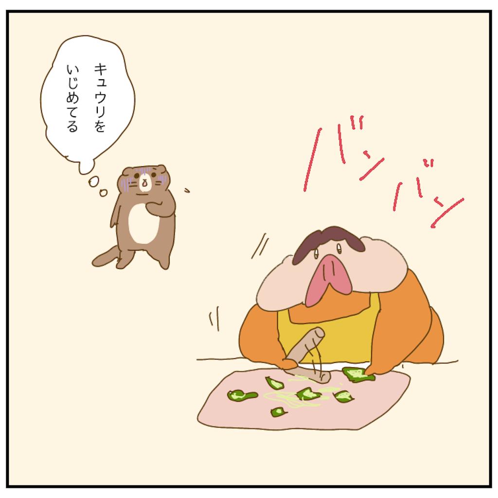 f:id:chiisakiobu:20210526221916p:image
