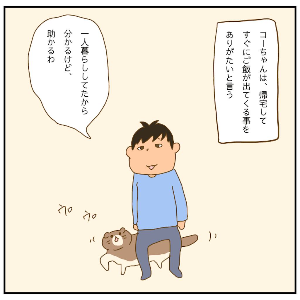 f:id:chiisakiobu:20210611165418p:image