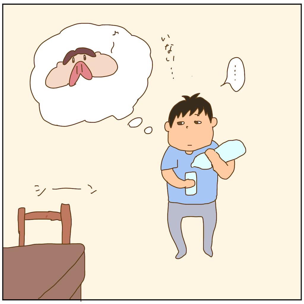 f:id:chiisakiobu:20210618224613p:image