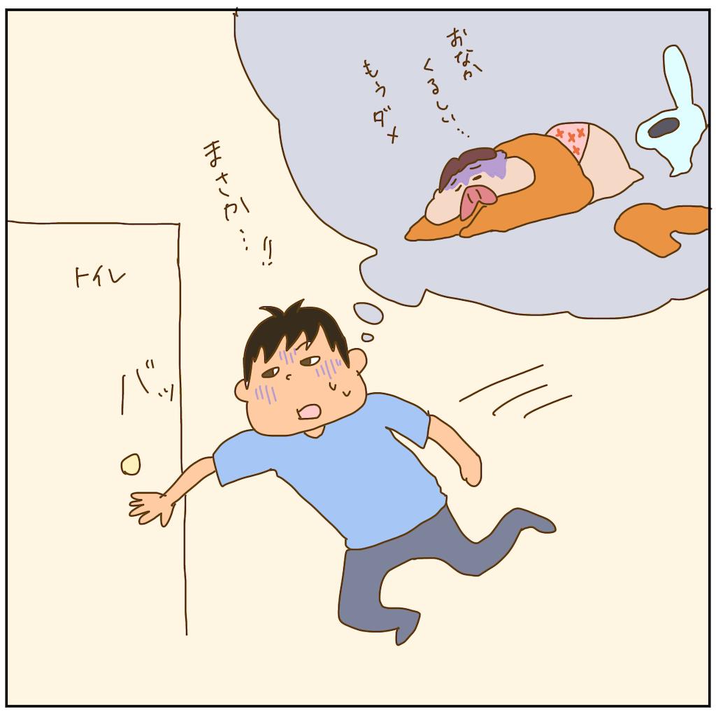f:id:chiisakiobu:20210618224642p:image