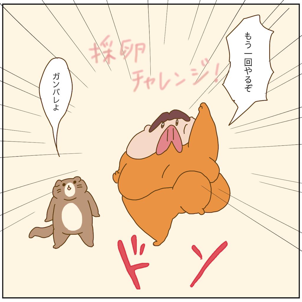 f:id:chiisakiobu:20210625152227p:image